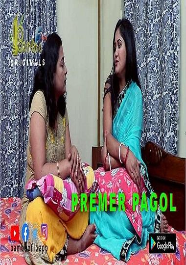 Premer Pagol (2021) Sexy Desi Aunties BambooFlix
