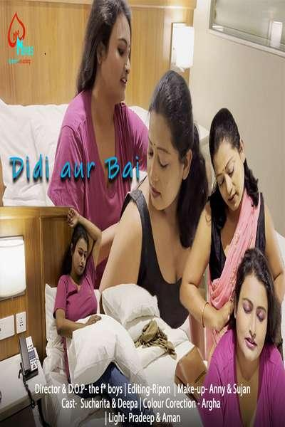 Didi Aur Bai (2021) Sexy Lesbo LoveMovies Video