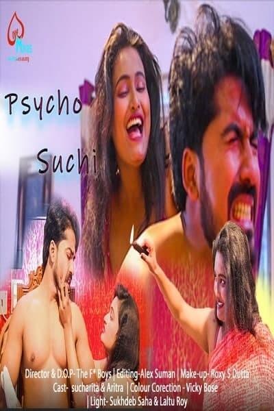 Psycho Suchi Uncut (2021) LoveMovies Short Film