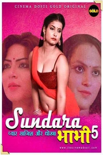Sundra Bhabhi 5 (2021) Cinemadosti Short Film