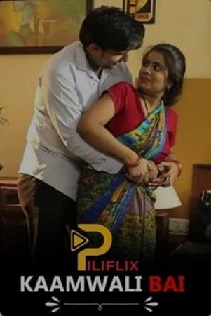 Tikhi Kaamwali Bai (2021) Piliflix Shortfilm
