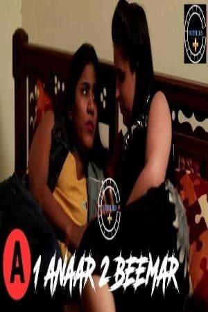 1 Anaar 2 Beemar Nuefliks Short Film Free HD (2021)