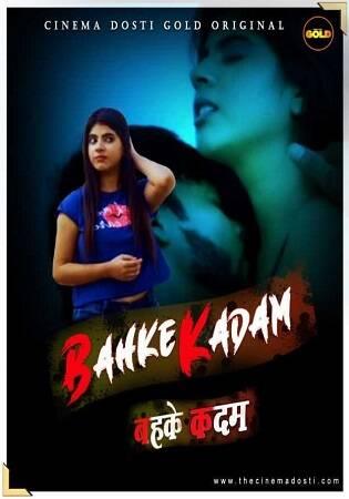 [CinemaDosti Gold] Behke Kadam (2021) Short Film