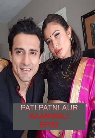 Pati Patni Aur Kaamwali (EP02) Full Video