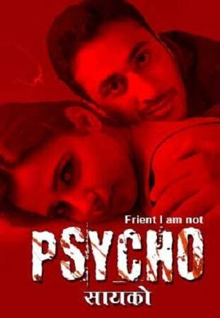 PSYCHO KindiBox Complete Series 2021 Free HD