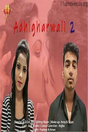 [11UpMovies] Adhi Ghar Wali Uncut EP02 Sexy Exclusive Video
