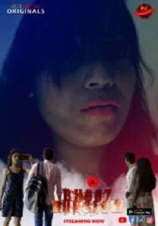 [HotMirchi] Bhoot Bunglow 2021 Bengali Sexy Shortfilm