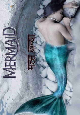 [NueFliks] Matskanya (Sexy Mermaid) (2021) S01 Series