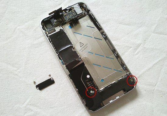 iphone 4_11 (1).JPG