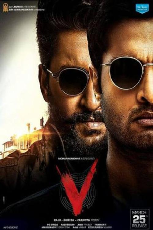 V (2020) Telugu Full Movie