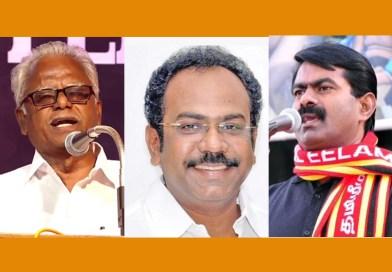 Dravidam Vs Tamil