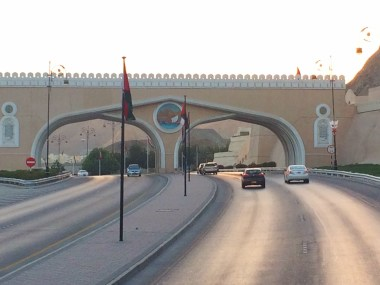 Entrance to Mutrah