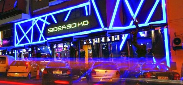Αιματηρή συμπλοκή σε club στο Παγκράτι