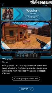 Подробная информация об игре в приложении Fibrum VR Apps