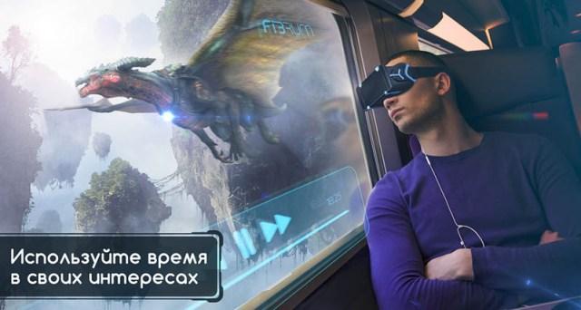 Рекламное изображение Fibrum Pro