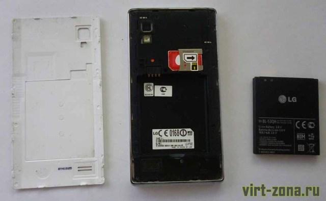 Телефон LG P765 без батареи