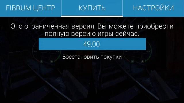 Zombie Shooter VR скачать полную версию