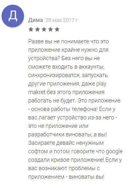 Рефинансирование кредитов в банке россии