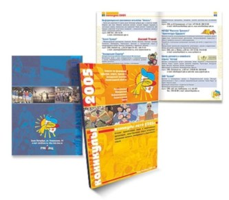 Catalogue-Childrens-Activities