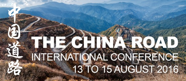 The China Road International Conference