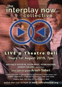 Interplay Now first full concert performance 1st August 2019 at Theatre Deli