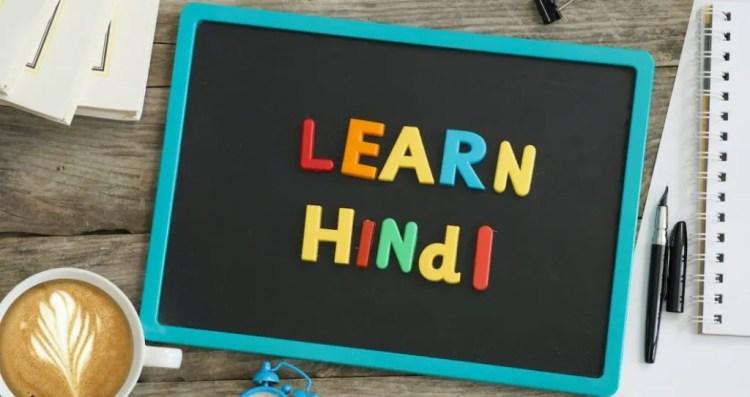 Learn-Hindi-Virtually