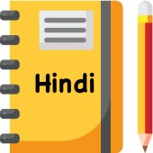 Workbooks, activities and materials included in our Hindi classes
