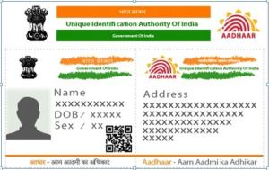How to change mobile number in Adhaar Card
