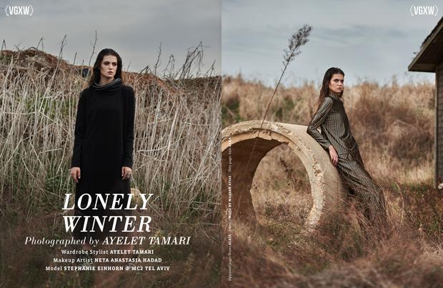 Lonely Winter by Ayelet Tamari for VGXW Magazine | virtuogenix.online