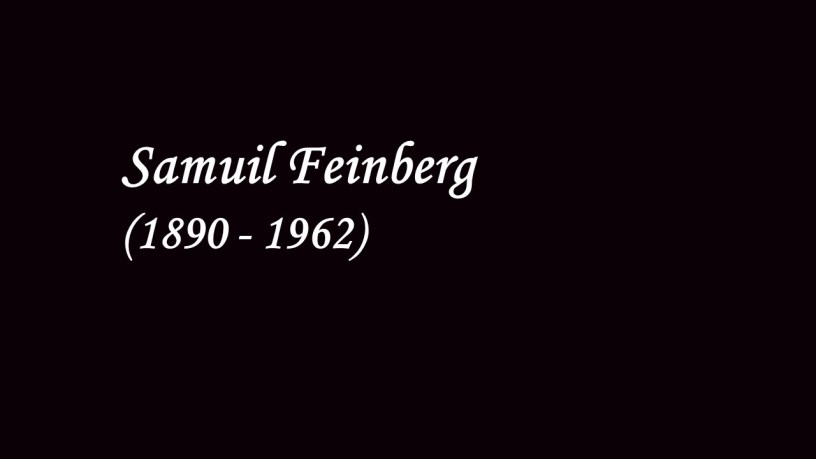 [1929] Samuil Feinberg plays – Suite No.1 (Op.11) – Feinberg