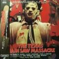 El ataque de los Laserdisc japoneses