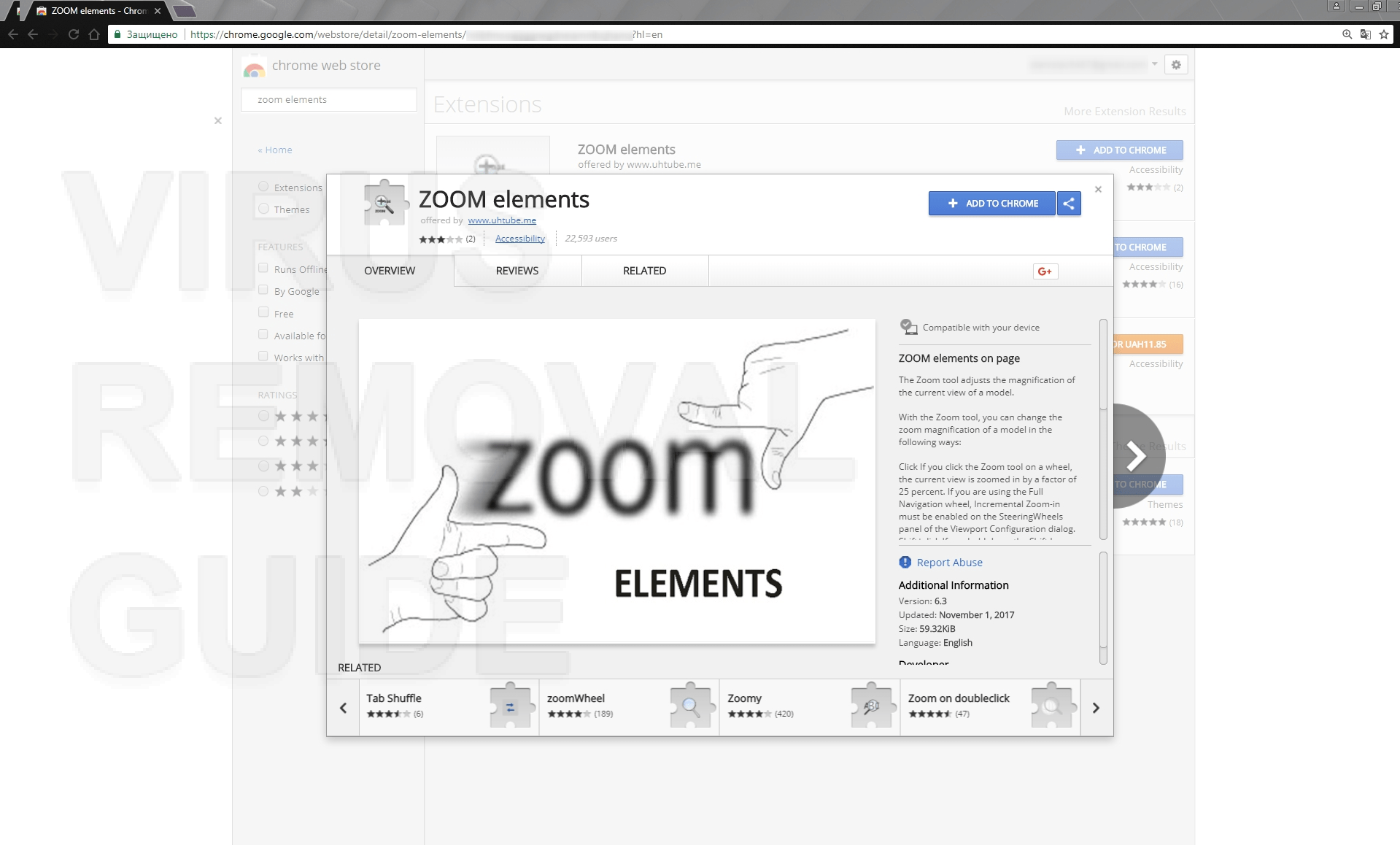 ZOOM elements alerts Google Chrome users. How to get rid?