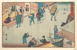 Edo123
