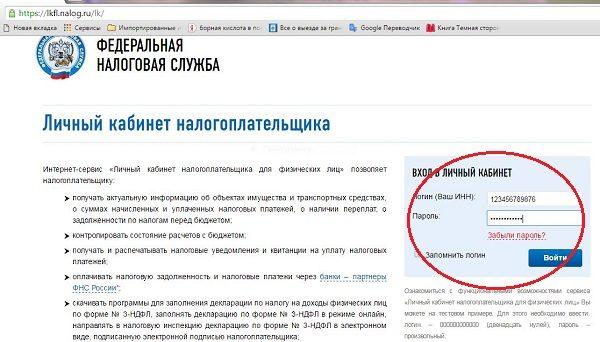 Какая пенсия по инвалидности 2 группы в 2019 году в москве