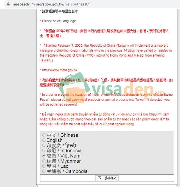 visa đài loan online tự túc