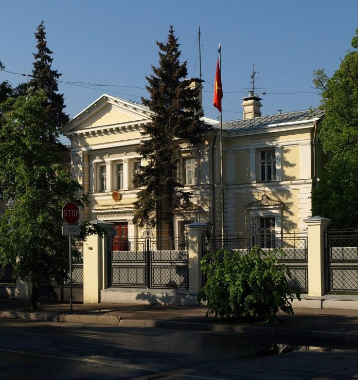 Đại sứ quán Việt Nam tại Nga