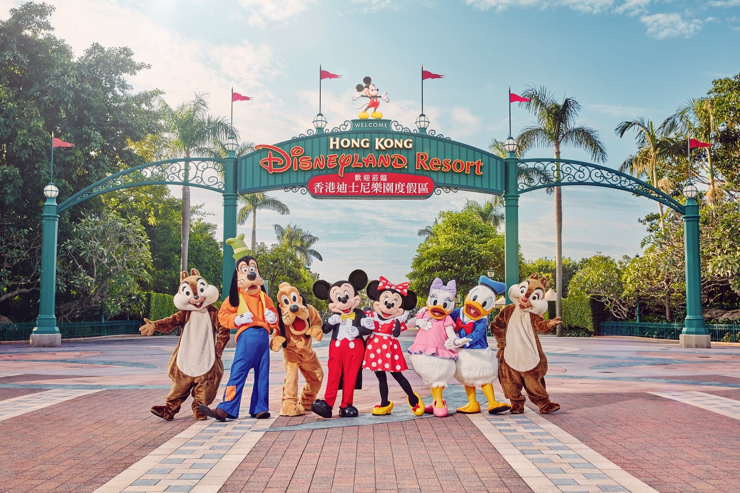 Hong Kong Disneyland theme park will officially reopen to the public on June 18, 2020.