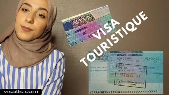 تاشيرة فرنسا سياحة