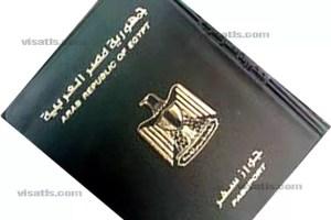 استخراج جواز سفر مصرى