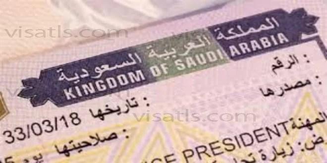 استخراج فيزا سياحة السعودية للمغاربة