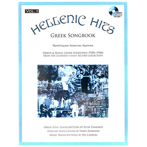Hellenic hits vol  1, Greek songbook/CD > viser no