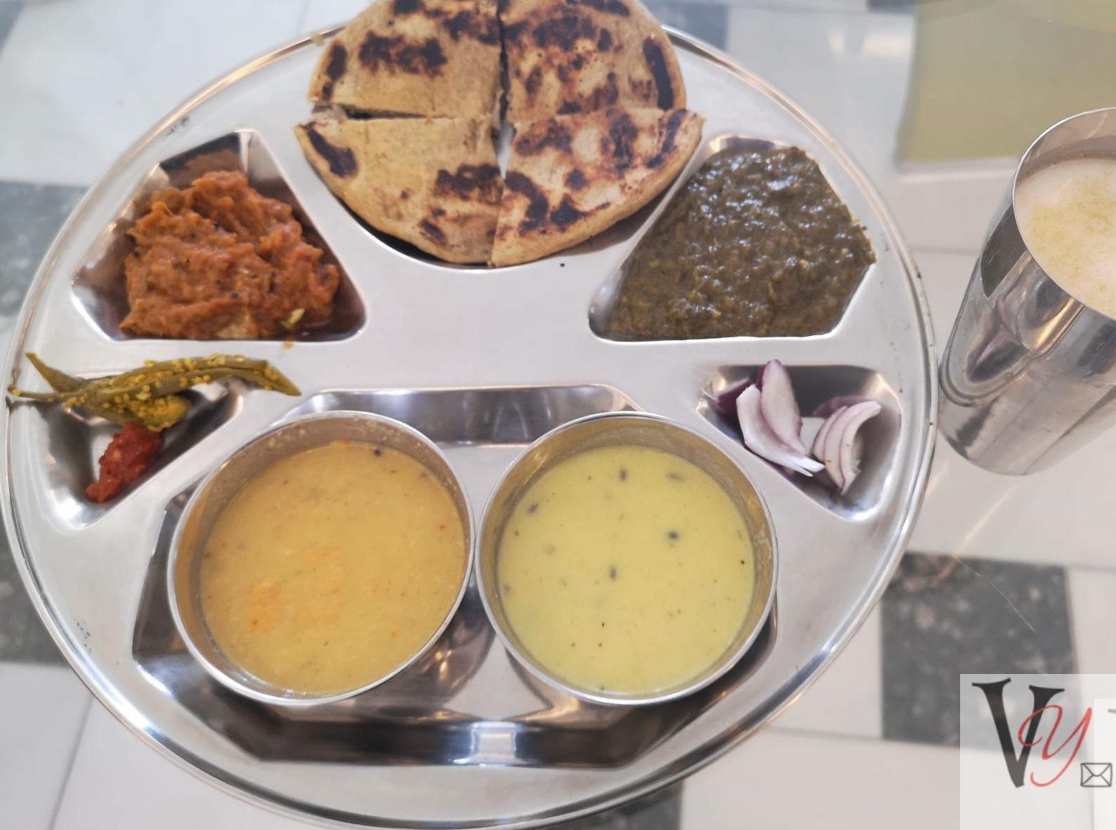 Variety Thali