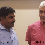 रेल उपयोगकर्ता परामर्शदात्री समिति के सदस्य बने शशिकान्त शर्मा