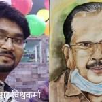 चित्रकार नवीन विश्वकर्मा ने बनाया जौनपुर डीएम की पेंटिंग, डीएम ने की तारीफ