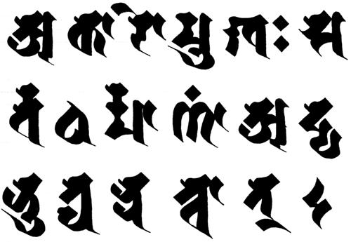 The Dharma Doors Mantra