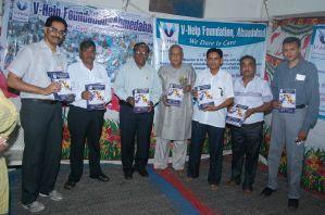 Book Donation Campaign Vision Raval VHELP1