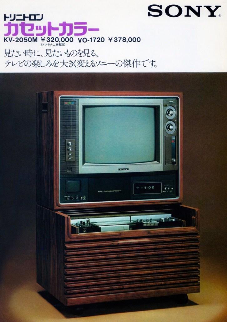 7E579909-AEA4-4D23-9609-F8D24F1C48F7