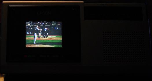 Epson ET 10 Screen Shot photographed August 28, 2010