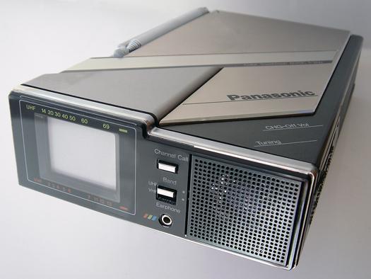 Panasonic Travelvision CT 101A photographed June 9, 2010