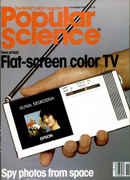 November 1983 magazine cover